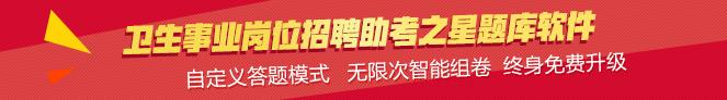 sbf_胜博发_胜博发娱乐_胜博发手机登录注册_sbf胜博发娱乐辅导课程招生方案