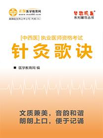 sbf_胜博发_胜博发娱乐_胜博发手机登录注册