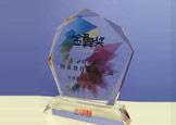 胜博发娱乐官方指定唯一入口注册登录游戏_网易——2012年度十大教育行业领袖