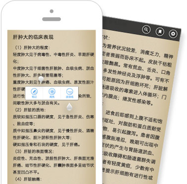 胜博发娱乐官方指定唯一入口注册登录游戏_记笔记、标重点—最优质的学习感受
