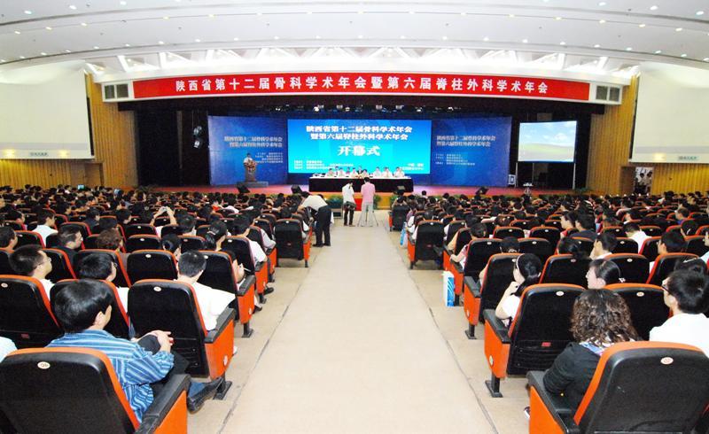 陕西省医学会第十二届骨科学术年会暨第六届脊柱外科学术年会纪要
