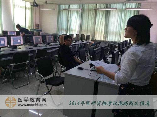 计算机考�y�^�_公卫执业医师计算机考室内已有考生陆续入场候考