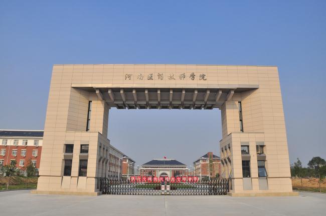 河南省图片学校医药玩游戏高中生每个周末图片