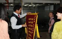 梁总接过面授班学员代表赠送的锦旗