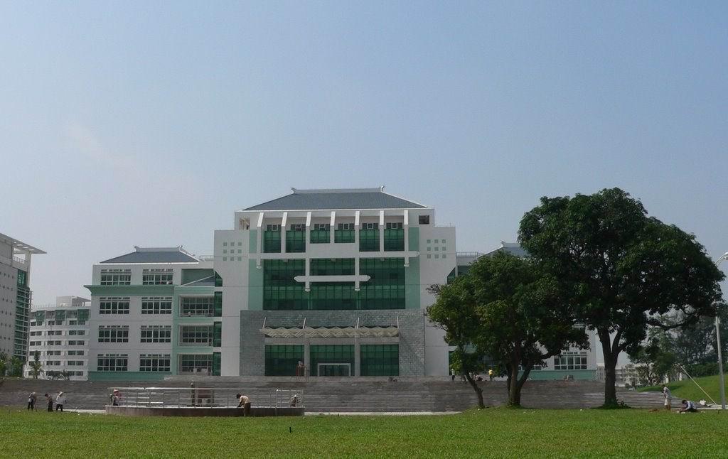 广州中医药大学风景