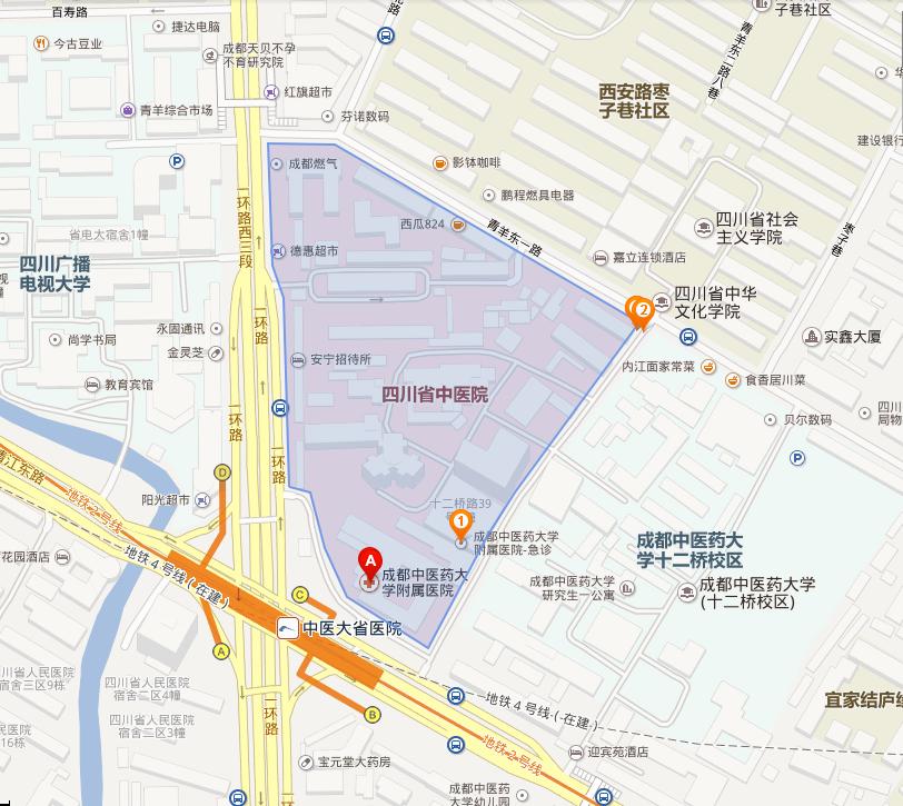 成都中医药大学附属医院地图