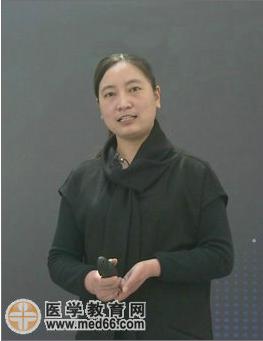 医学教育网名师许教授