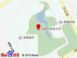 成都中医药大学温江地址地图
