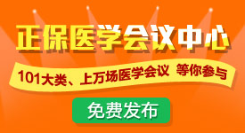 sbf_胜博发_胜博发娱乐_胜博发手机登录注册_正保医学会议中心