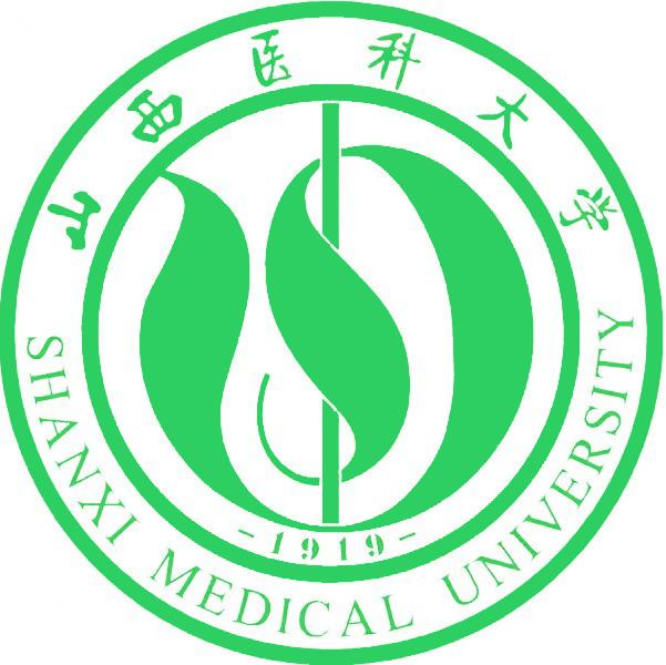 山西医科大学校徽