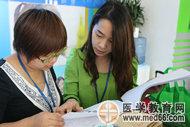 2016北京医师面授班班主任查看学员名单