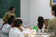 2016北京医师面授课学员领取材料