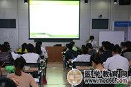 2016北京医师面授班学员做入学评测