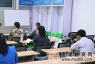 2016北京医师面授公开课学员提前准备上课