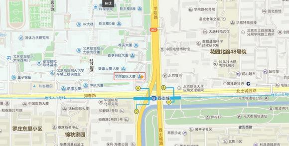 北京市海淀区知春路1号-学院国际大厦1层