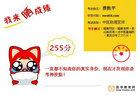 医学教育网学员曾胜平中医助理医师考试255分