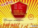 医学教育网执业中药师学员刘永平四科全过