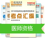 胜博发娱乐官方指定唯一入口注册登录游戏_胜博发资格考试辅导书