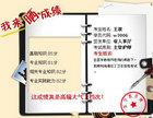 龙8国际网学员王波主管护师考试四科全过