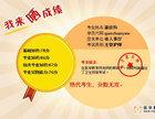 龙8国际网学员董俊玲主管护师考试四科全过