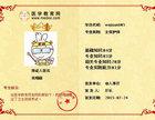 龙8国际网学员吴娟丽主管护师考试四科全过