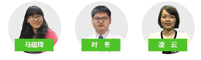 2017年结核病主治医师考试指导班
