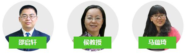 浙江省2017年传染病主治医师考试辅导专业师资