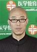 中医助理医师辅导名师刘成之