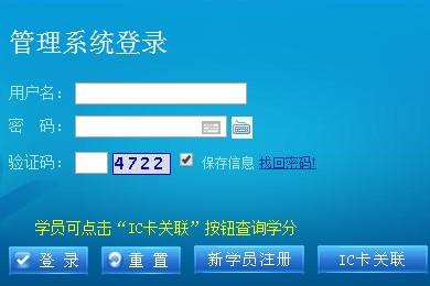 外国黄色网址登录_江苏继续教育登录网址: http://icme.haoyisheng.com/login/login.