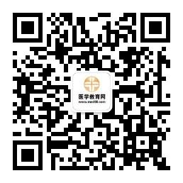 医学教育网护士鸿运国际手机版官方微信二维码