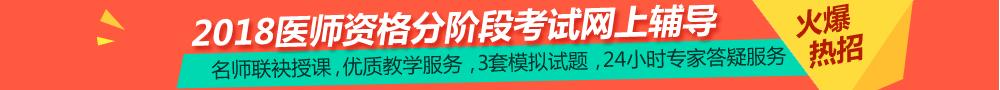 sbf_胜博发_胜博发娱乐_胜博发手机登录注册_2018胜博发资格分阶段考试(第一阶段)辅导