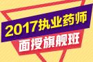 2017骞存�т���甯��㈡�����扮��