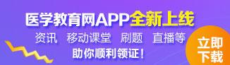 亿万先生网App