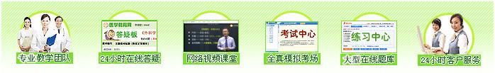 医学教育网完善虚拟课堂