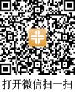 胜博发娱乐官方指定唯一入口注册登录游戏_正保sbf胜博发娱乐官方微信