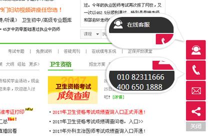 龙8娱乐网客服咨询
