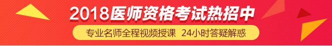胜博发娱乐官方指定唯一入口注册登录游戏_2018胜博发资格辅导招生方案