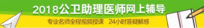胜博发娱乐官方指定唯一入口注册登录游戏_2018公卫胜博发辅导招生方案