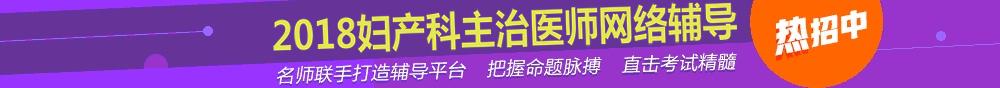 sbf_胜博发_胜博发娱乐_胜博发手机登录注册_2018妇产科胜博发胜博发考试辅导