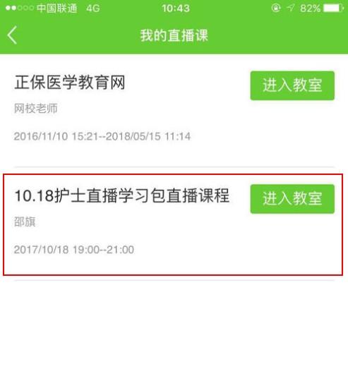 sbf_胜博发_胜博发娱乐_胜博发手机登录注册_2018年护士资格直播包