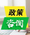 胜博发娱乐官方指定唯一入口注册登录游戏_卫生事业岗位招聘报考政策咨询专区