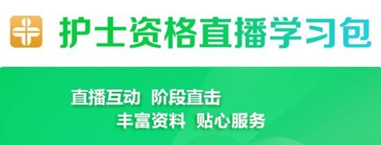 胜博发娱乐官方指定唯一入口注册登录游戏_2018年护士直播包