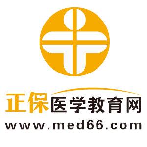 中医康复理疗师考试题题型介绍