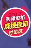胜博发娱乐官方指定唯一入口注册登录游戏_2017年胜博发资格成绩查询讨论区