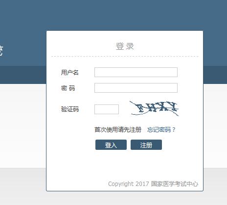 胜博发娱乐官方指定唯一入口注册登录游戏_2017年胜博发资格考试成绩单二维码验证后可打印