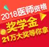 胜博发娱乐官方指定唯一入口注册登录游戏_2018年胜博发考试奖学金