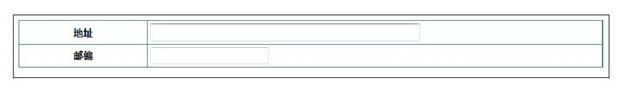 胜博发娱乐官方指定唯一入口注册登录游戏_中国卫生人才网2018年护士资格考试报名操作分步详解
