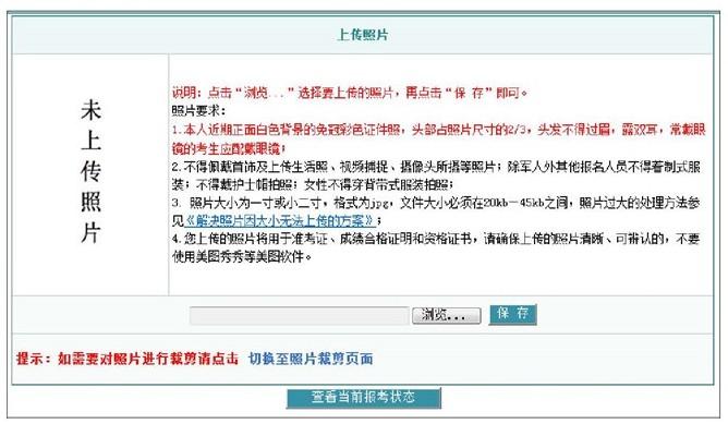 sbf_胜博发_胜博发娱乐_胜博发手机登录注册_中国卫生人才网护士报名操作指导