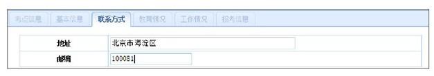 胜博发娱乐官方指定唯一入口注册登录游戏_中国卫生人才网2018年卫生资格考试报名操作分步详解