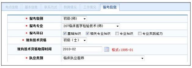 胜博发娱乐官方指定唯一入口注册登录游戏_2018年卫生资格考试报名流程